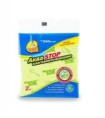 Салфетки для уборки Фрекен Бок АкваStop влагопоглощающие