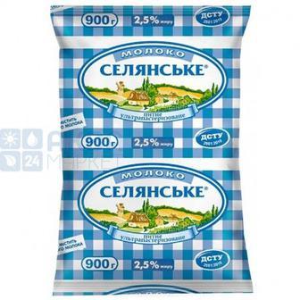Молоко Селянське 2,5% 900г