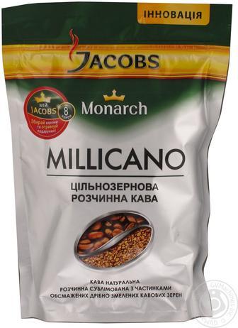 Кава розчинна Міллікано Еспрессо Амерікано Якобз 150 г