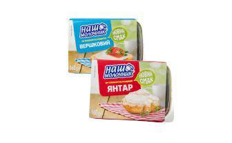 Сир плавлений пастоподібний ванночка Янтар, Вершковий Наш Молочник 160 г