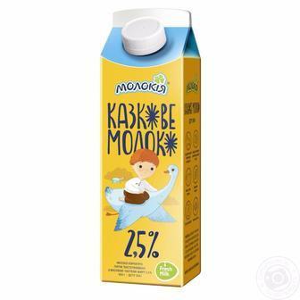 Молоко Казкове 3,4% Молокія 900 г