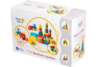 Набір для ліплення Genio Kids Веселе будівництво (TA1040)