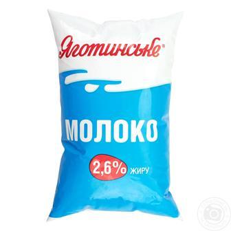 Молоко 2,6% Яготинське 900 г