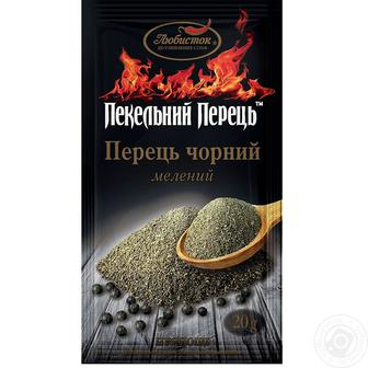 Перець чорний мелений, горошок Любисток 20г