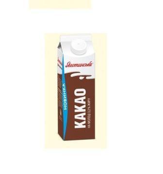 Какао 3,2% Яготинське 900г