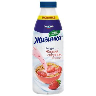 Йогурт Живинка 1,5% 850 мл Danone