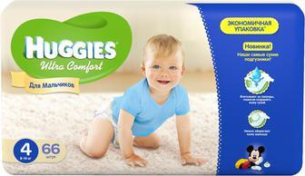 Підгузники Huggies Ultra Comfort д/хлопч.4 8-14кг, 66шт,уп