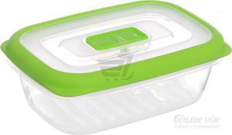 Контейнер із кришкою Green 350 мл Gondol Plastic
