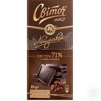 Шоколад Світоч Авторський Екстра чорний 85г