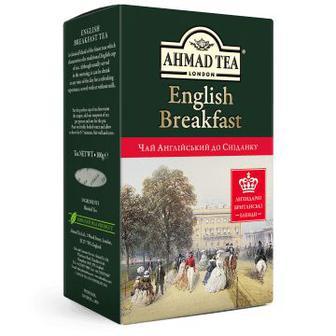 Скидка 26% ▷ Чай чорний Англійський до сніданку, 100 г Ahmad Tea