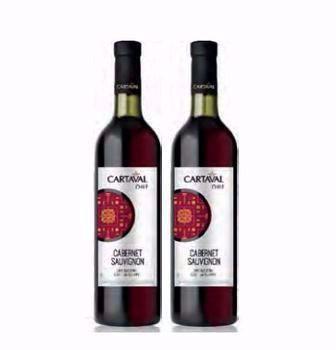 Вино Картавал Совіньон Блан біле сухе/Карменер червоне, сухе/Каберне Совіньон червоне сухе/Шардоне сухе біле 0,75л