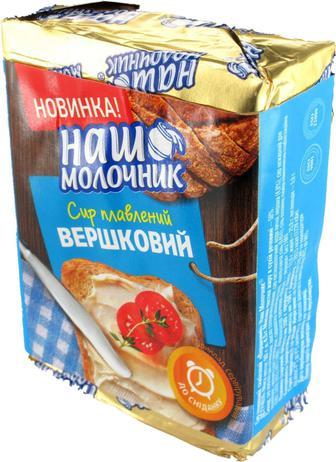 Сир Наш Молочник Вершковий 50%плавл.90г