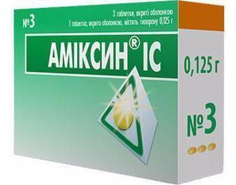 Амиксин IC 0,125 г таблетки №3