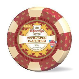 Сир Шостка Російський 50%  1 кг