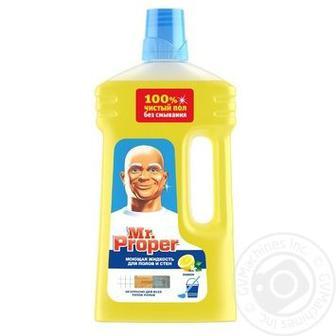 Засіб для миття підлоги Mr Proper Лимон 1л