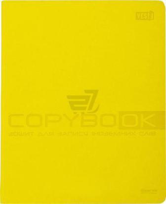 Зошит-словник для запису іноземних слів лимонний YES