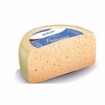 Сир твердий Російський 50% Глобино 100г