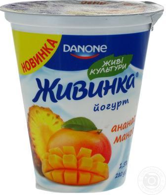 Йогурт 1,5% Живинка 280 г