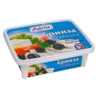 Сир Бринза Сербська 45% Adria Сербія 250 г