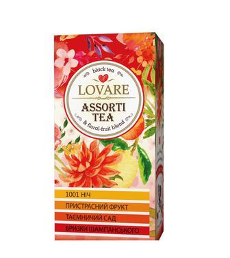 Чай Lovare асорті чорний 24пак.