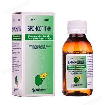 Бронхолитин сироп 125мл