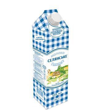 Молоко ультрап. Крестьянское 2,5% Люстдорф 0,95 л
