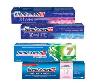 Скидка 22% ▷ Зубную пасту Blend-a-Med 100мл