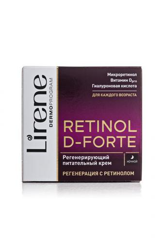 Крем для лица Lirene Retinol D-FORTE регенерирующий и питательный ночной, 50мл