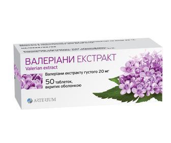 Валерианы экстракт 20 мг таблетки №50