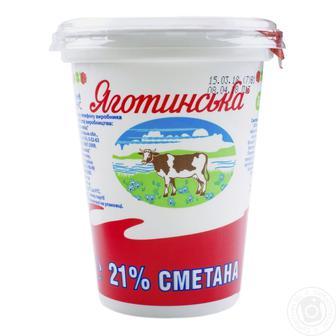Сметана 21% Яготинська 350 г