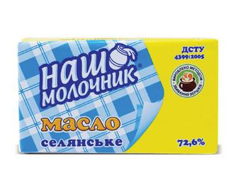 Масло вершкове «Наш молочник» селянське 72,6% жиру, ДСТУ, 200г