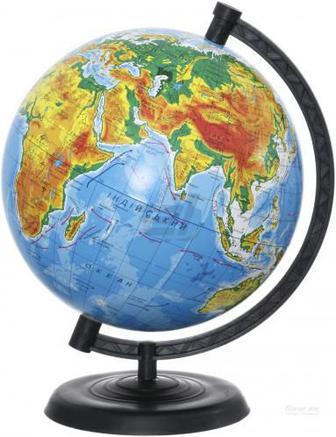 Глобус фізичний 220 мм