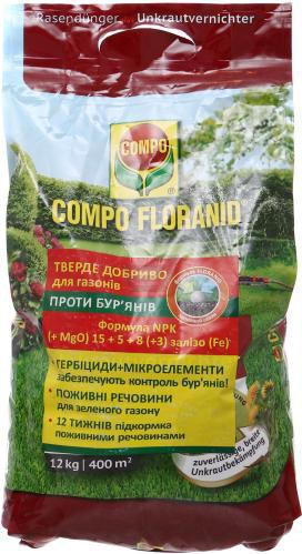 Скидка 25% ▷ Добриво Compo для газонів проти бур'янів 12 кг