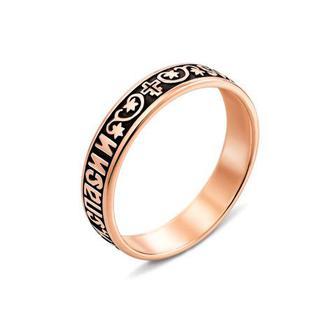 Скидка 50% ▷ Обручальное кольцо «Спаси и Сохрани» с чернением. Артикул 1611-15/01/4 (1611/15)