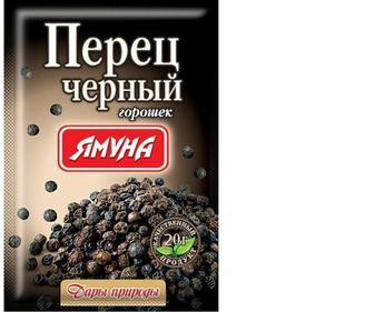 Перець чорний гороршок, Перець чорний мелений, Ямуна 20г