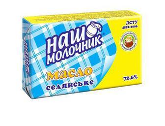 Сливочное масло Наш молочник 72,6% 200 гр
