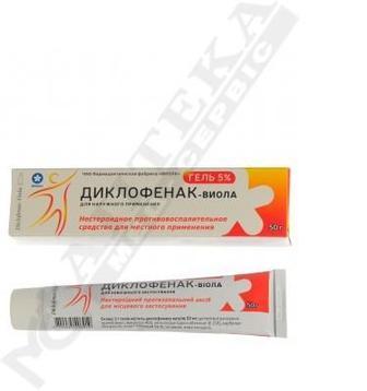 Диклофенак-Виола гель 5% туба 50г
