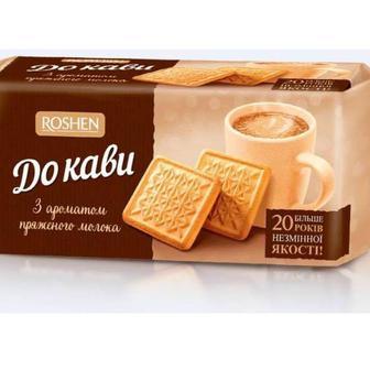 Печиво «До кави» зі смаком пряженого молока Roshen 185 г