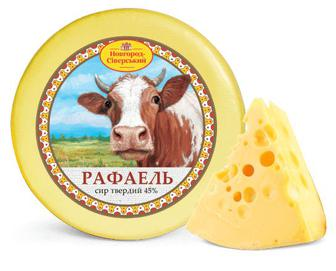 Сир «Новгород-Сіверський сирзавод» «Рафаель» 45%, кг