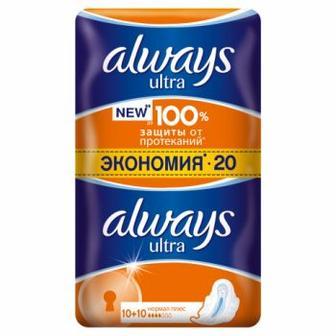 Прокладки гігієнічні 12 20шт Always