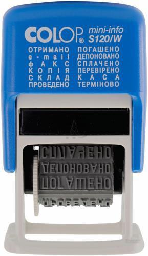 Міні-штамп S120/W з бухгалтерськими термінами Colop