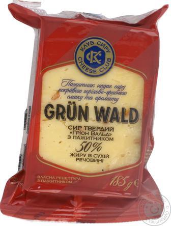 Сыр Клуб сиру Грюн Вальд из пажитника 50% 185г