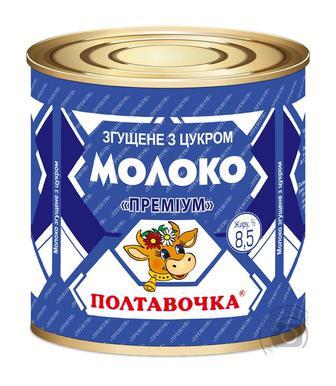 Молоко згущене Полтавочка 370 г