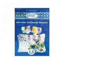Скидка 25% ▷ Постельное белье 145*210/70*70*2шт, Leleka-Textile
