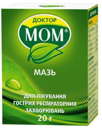Доктор МОМ мазь 20 г
