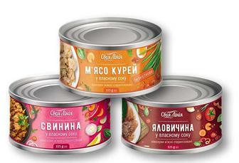 Консерви Свинина / Яловичина / М'ясо курей безкісткове, у власному соку 325 г