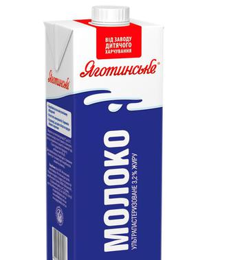 Молоко ультрапастеризованное Яготинское 3.2% 950 г