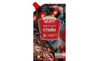 Кетчуп Стейк, Щедро, 250г