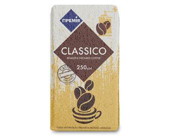 Кава мелена «Премія»® Classico натуральна, 250г