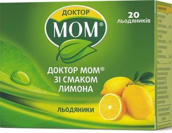 Доктор Мом леденцы от кашля №20 (лимон)